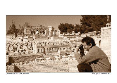 Kosinski C0374-27 020588 Jerusalem Old City Jerzy Kosinski 30x40